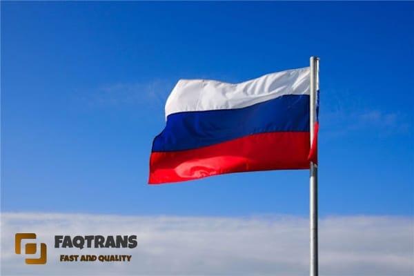 Dịch thuật tiếng Nga chuyên nghiệp tại FAQTRANS